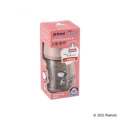 リッチェル(Richell)「ピーナッツ コレクション おでかけミルクボトル」10/1(金)発売!
